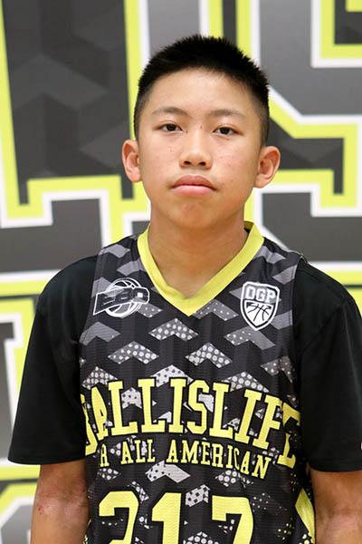 Brandon Lee at Ballislife Jr. All-American Camp 2016